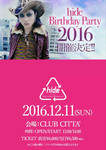hide Birthday Party 2016.jpg