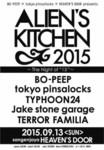 aliens kitchen 2015.jpg