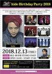 hide Birthday Party 2018.jpg